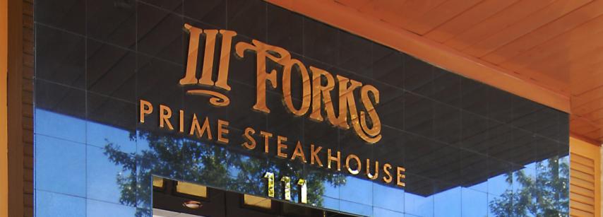 III Forks Steakhouse Austin