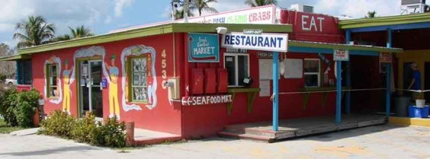 Olde fish house marina restaurant cape coral matlacha for Fish restaurant fort myers