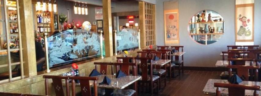 A-Tan's Hibachi Steakhouse