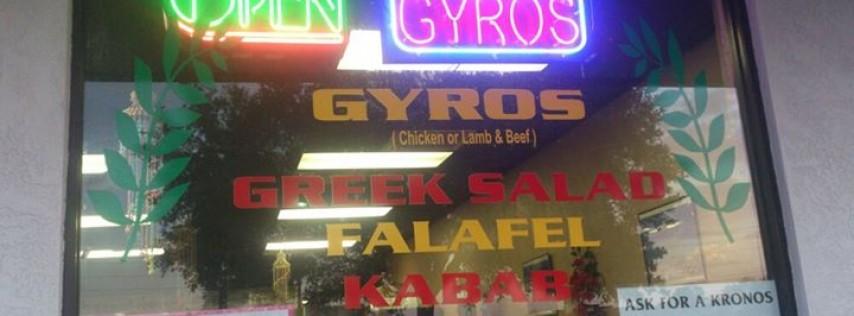 Gyro Grill Restaurant
