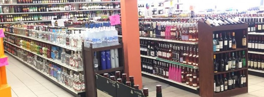 Elmwood Discount Liquor and Wine