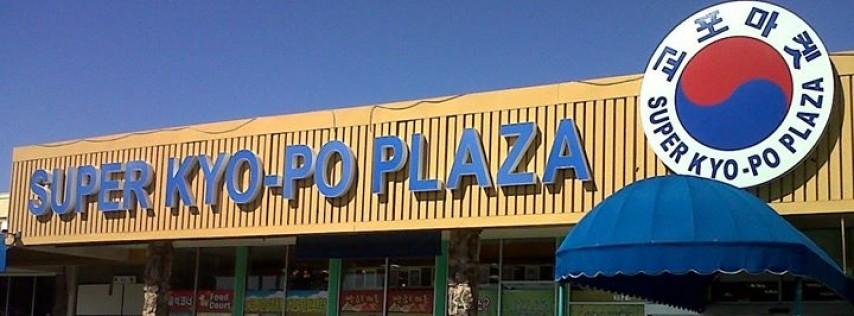 Super Kyo-Po Plaza