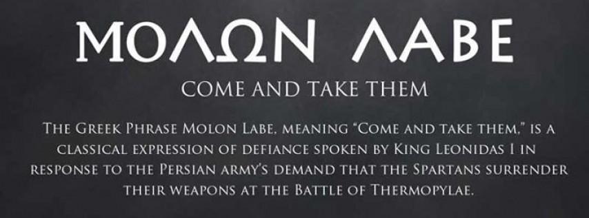 Marcum Defense, LLC