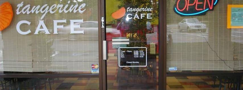 Tangerine Cafe