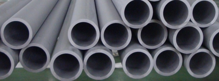 Steel Pipes and Tubes Industries (SPTI)