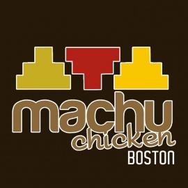 Mexican - Restaurants in Boston MA | 617area.com