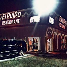 El Pulpo Restaurant Northwest