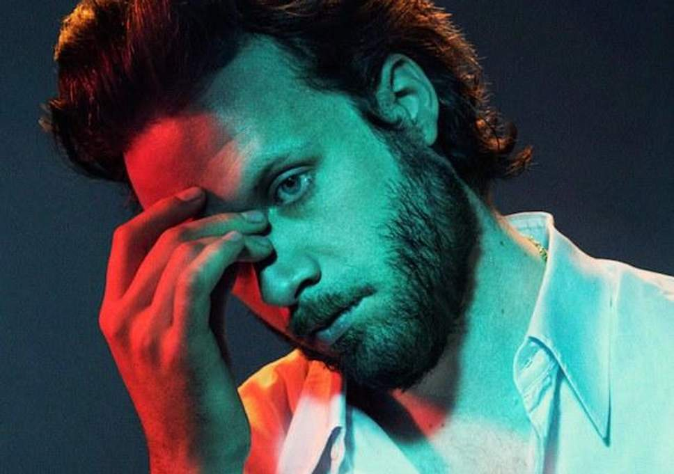 Get Your Tickets To See Father John Misty At The Hard Rock Live