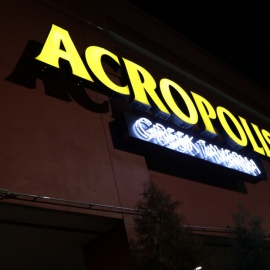 Acropolis Greek Tavern Brings Late Night Happy Hour Specials to North Tampa
