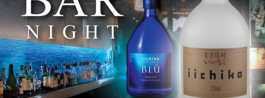 Nocturna Lounge Hosts iichiko Bar Night