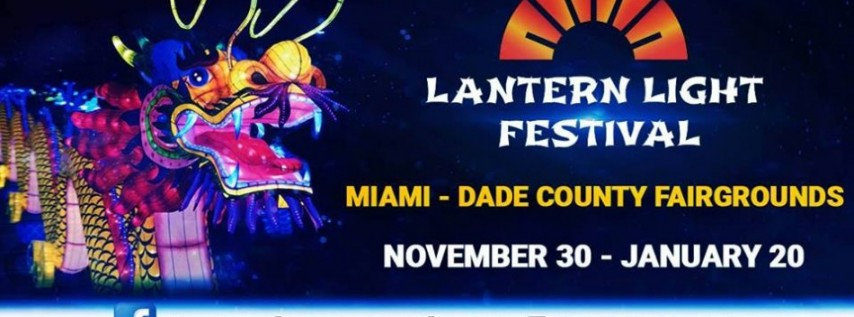Miami Lantern Light Festival