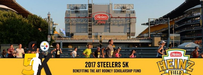 2017 Gatorade/Steelers 5K Race