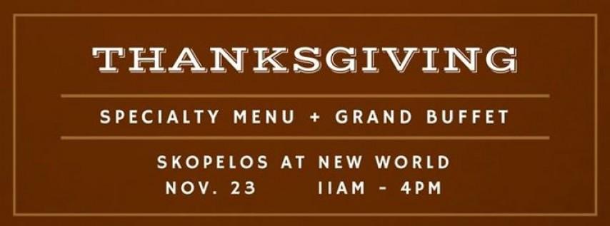 Thanksgiving Day at Skopelos