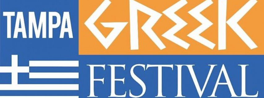 2017 Tampa Greek Festival