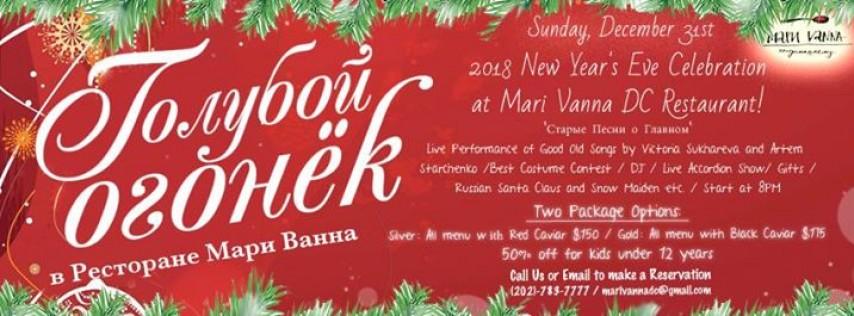 2018 New Year's Eve Celebration at Mari Vanna DC Restaurant!