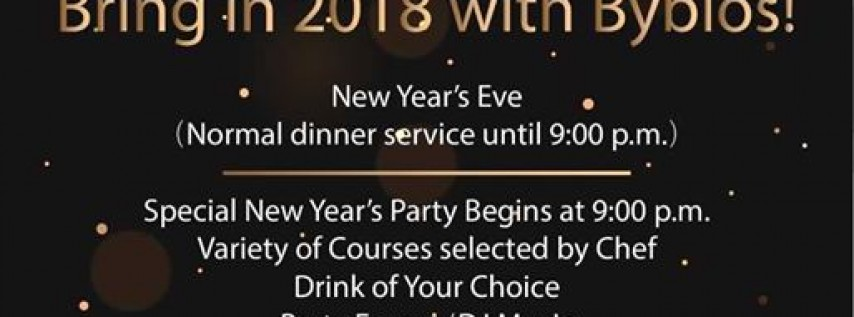 New Year's Eve at Byblos