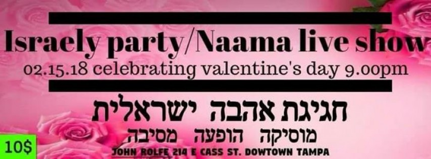 Valentines Day // Israeli Party