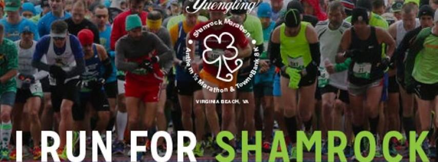 Yuengling Shamrock Marathon, Half Marathon, & 8K