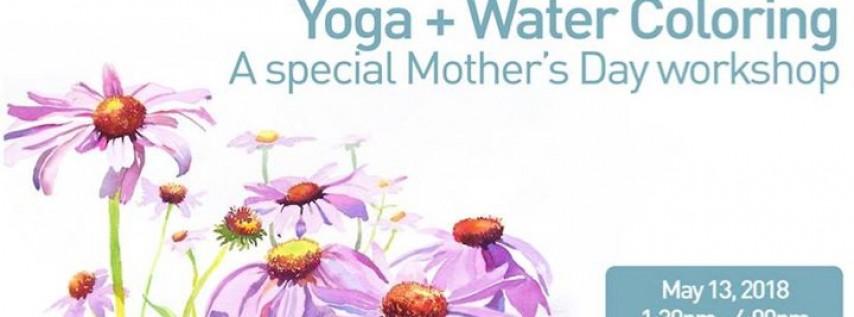 Yoga + Water Coloring
