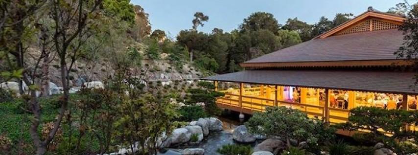 Sound Meditation at the Japanese Friendship Garden (San Diego)