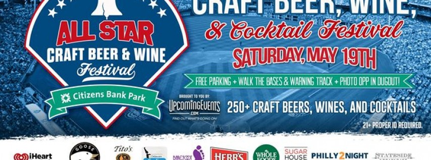 The All-Star Craft Beer, Wine, and Cocktail Festival