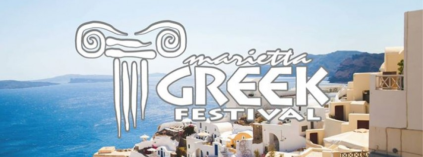 2018 Marietta Greek Festival