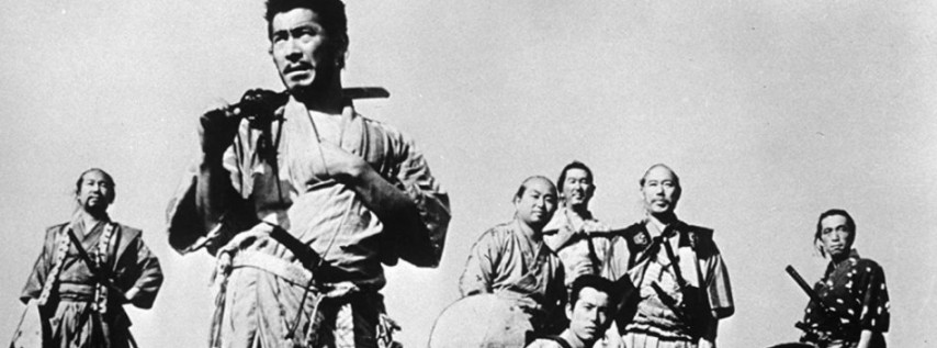AFS Presents: SEVEN SAMURAI