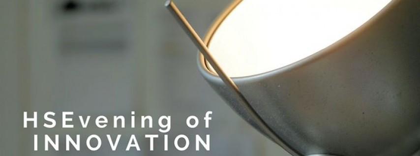 HSEvening of Innovation