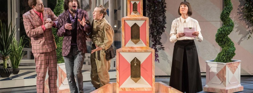 Twelfth Night | National Theatre Live
