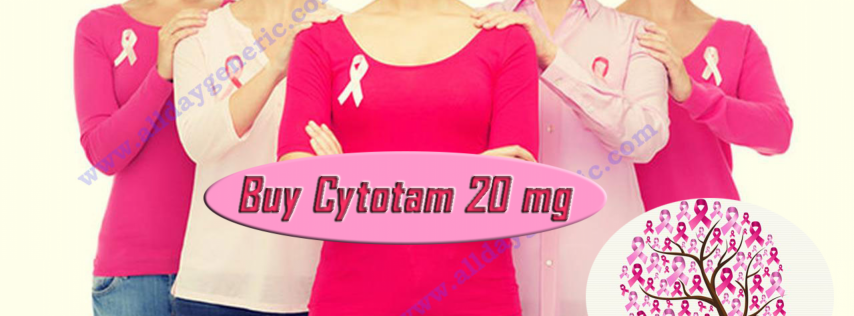 Buy Cytotam 20 mg