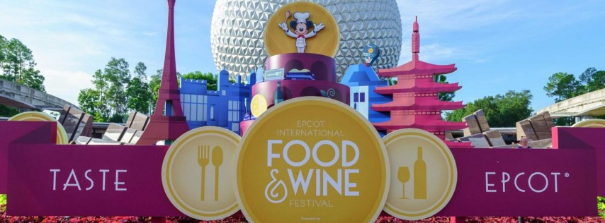2018 Epcot International Food & Wine Festival