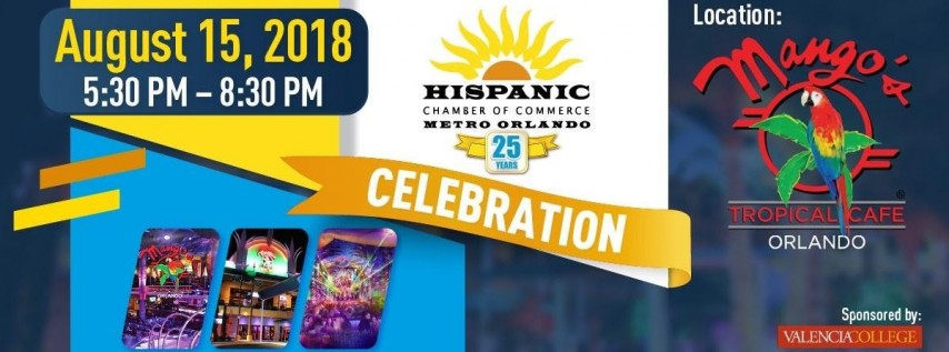 HCCMO 25th Anniversary Celebration