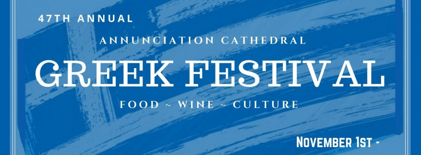 2018 Annunciation Cathedral Greek Festival