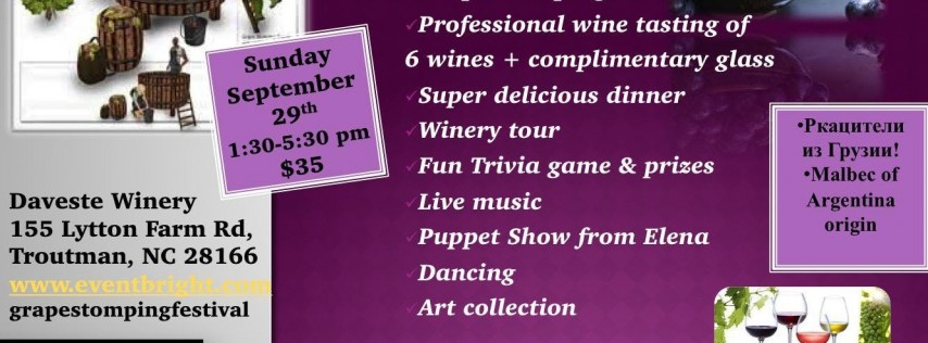 Third Grape Stomping & Wine Festival