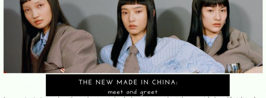 The New Made In China