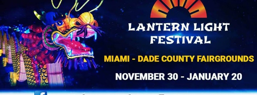 Miami Lantern Light Festival