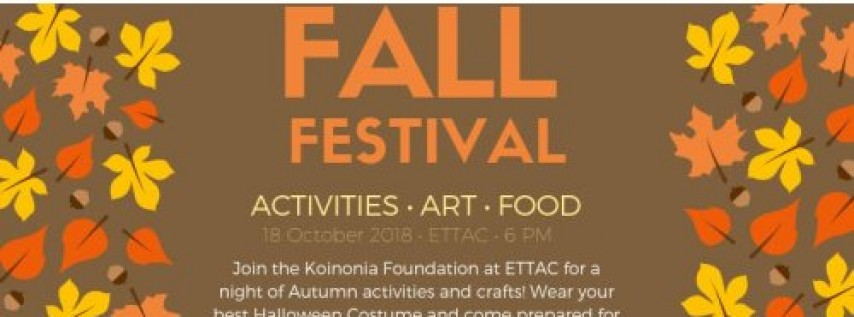 Fall Festival At ETTAC in Knoxville