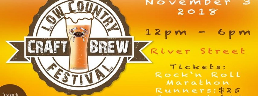 2018 Low Country Craft Brew Festival