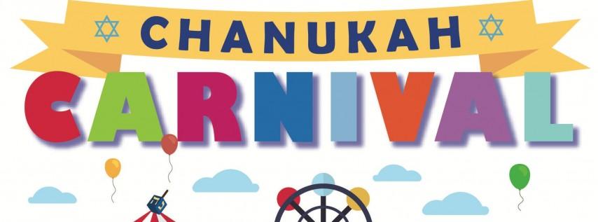 Chanen Preschool Chanukah Carnival 2018, Phoenix AZ - Dec 2, 2018 - 5:00 PM