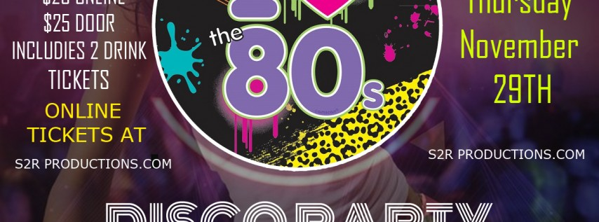 80's Party Event DJ