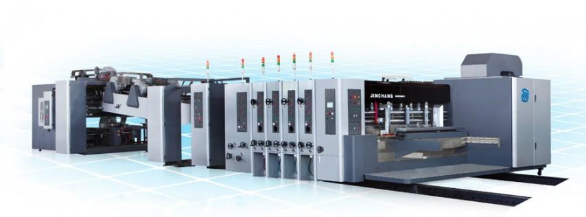 Automatic Carton Box Print & Gluing Machine