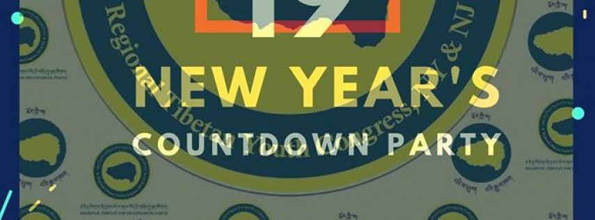 New Year Eve Countdown Party