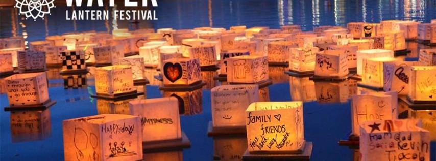 Water Lantern Festival | Fort Worth