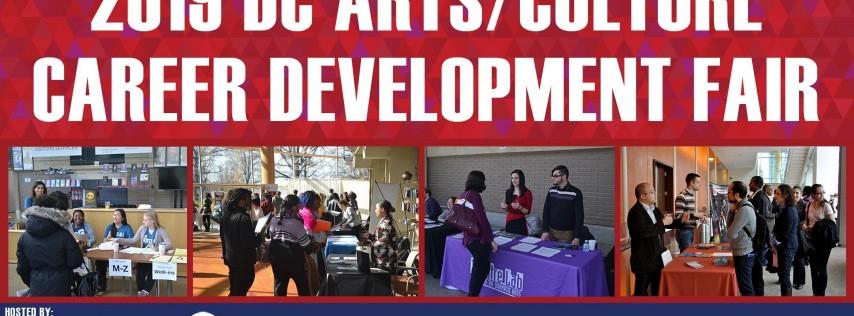 DC Arts/Culture Career Development Fair