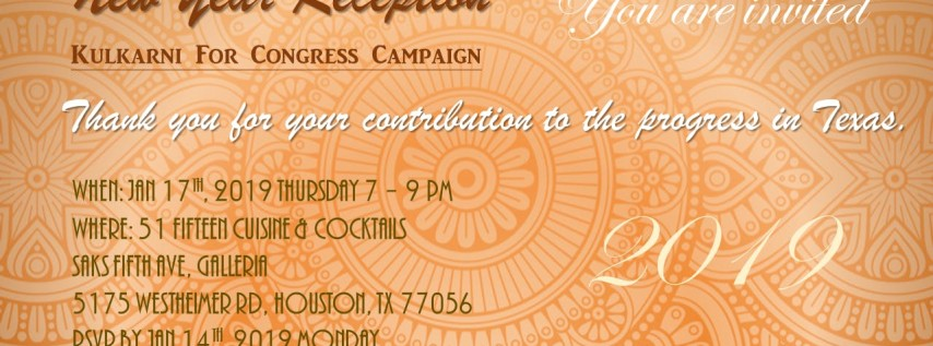 Donor Appreciation & Reception - Kulkarni Campaign