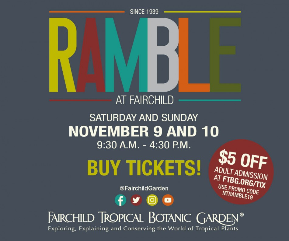 The Ramble at Fairchild