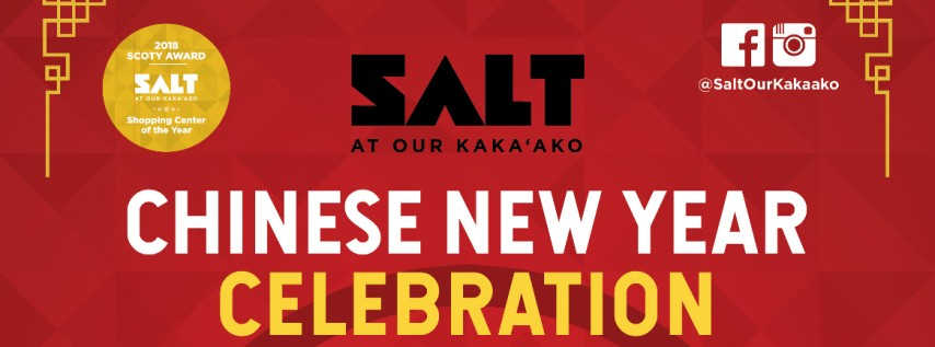 SALT AT OUR KAKAʻAKO CELEBRATES THE YEAR OF THE PIG