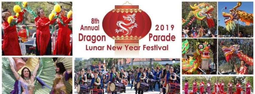 2019 Dragon Parade Lunar New Year Festival