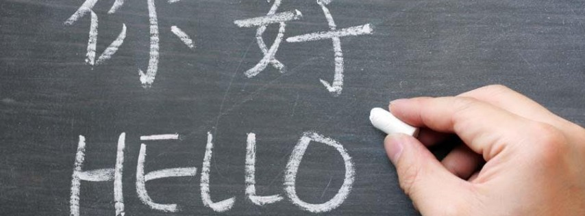 After-School Introduction to Chinese with Ms. Qin