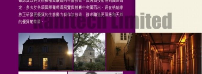 香港專業小冊子設計及網頁設計服務-kanitech.com.hk